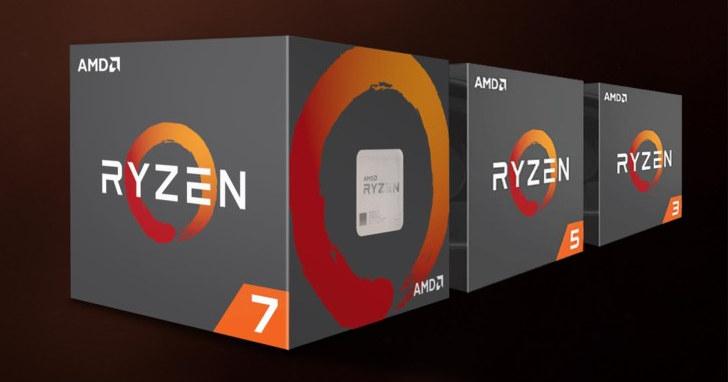 AMD:Ryzen 5 第二季,Ryzen 3 下半年見
