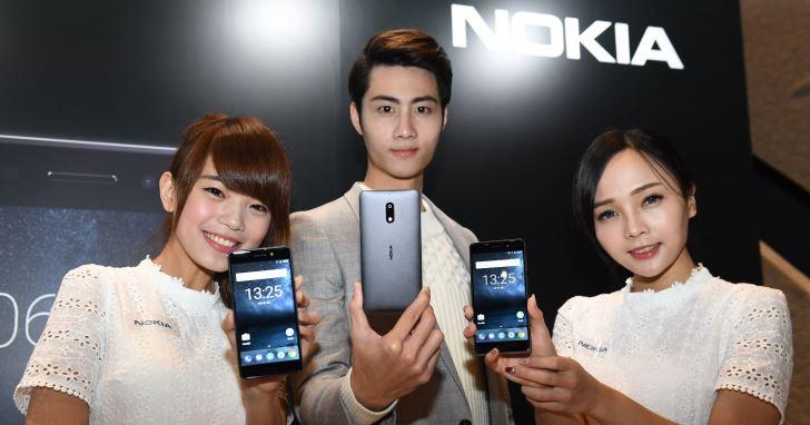 Nokia 手機重返市場!全台電信首賣在「亞太電信」超殺!搭配指定方案 Nokia 6 免費帶回家