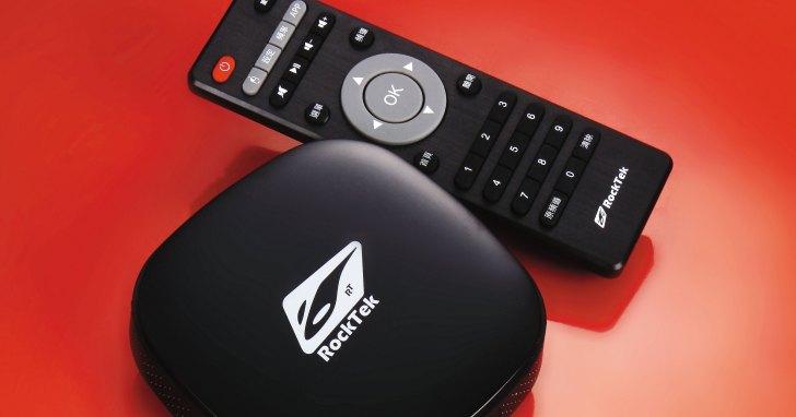 RockTek A2V- 力抗小米的4K 國產品牌電視盒