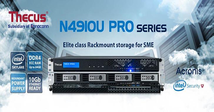 Thecus 發表最新 4-Bay 機架式 N4910U PRO 系列網路儲存裝置,最適合中小企業的菁英等級機架式網路儲存裝置。