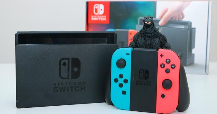 Nintendo Switch 到底賣得好不好?任天堂:我們已經加倍生產量了