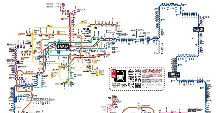 全台灣的鐵路捷運高鐵路線,日本人幫你濃縮在一張地圖裡面了