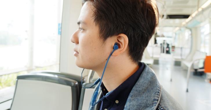 搭載 W1 晶片、支援快充,BeatsX 藍牙耳機試聽報告