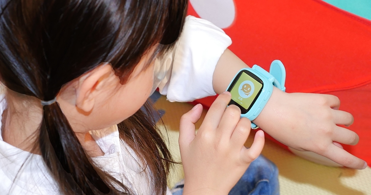 為家長與孩子帶來更安全的生活,中華電信推出 FunPark Watch 智慧兒童手錶