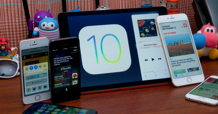 蘋果推出iOS 10.3等四大系統更新、新增多項實用功能