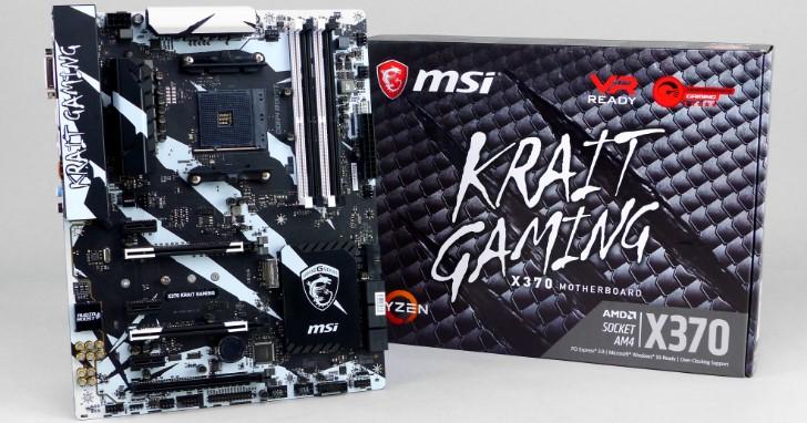 敢於不同的白光 Ryzen,MSI X370 Karit Gaming 強化遊戲與 VR 體驗