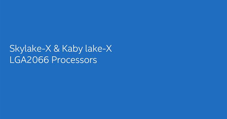 有望在 Computex 2017 亮相,LGA 2066 腳位 Intel X299 平台可能提前登場