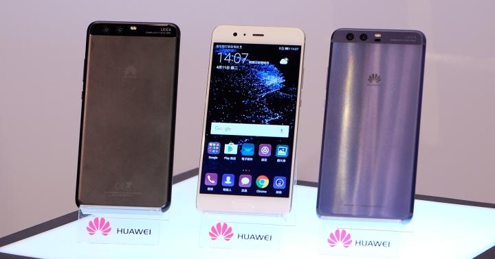 華為 P10 Plus 徠卡雙鏡頭手機 4/15 全台上市,售價 23,900 元