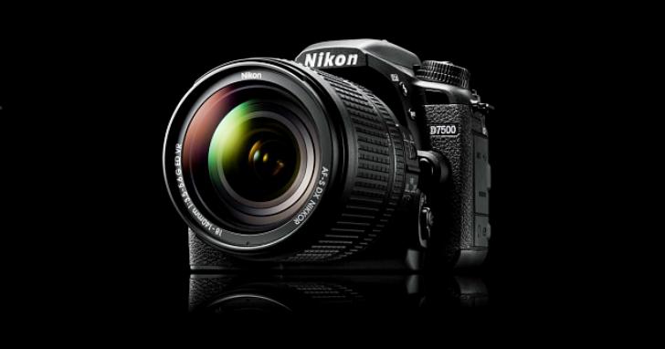 創社百年第一機!Nikon推出搭載D500感光元件的D7500,具備4K錄影、8fps連拍與翻轉觸控螢幕