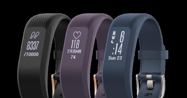 強化健身、重訓與 VO2 Max 功能,Garmin 推出 vívosmart 3 心率健身手環
