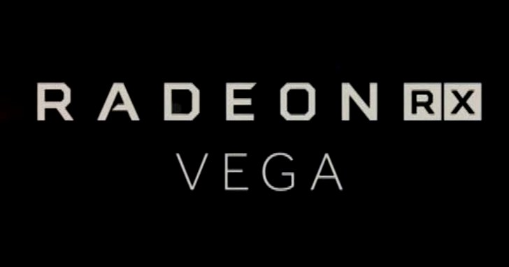 AMD Radeon RX Vega 最快會在 Computex 2017 亮相