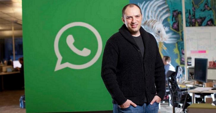 WhatsApp 聯合創始人 Jan Koum說實話:「大多數創業想法完全是胡扯」