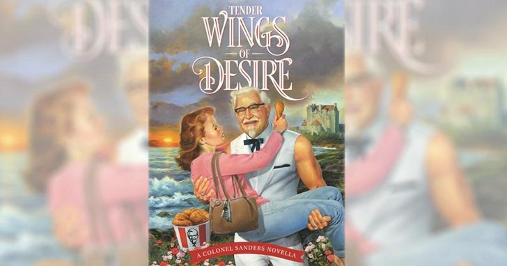 肯德基在Amazon 出書了,而且還是18禁言情小說!《溫柔的慾望之翼》講的是雞腿、愛情與上校的故事