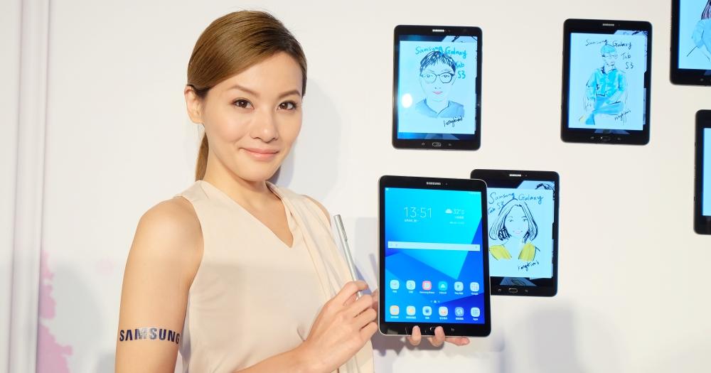 力抗 iPad Pro!三星推 Galaxy Tab S3 平板,有 S Pen、搭 4 組 AKG 喇叭