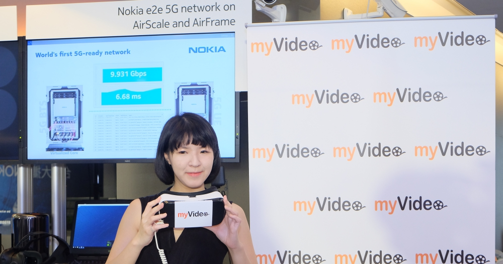 奔向5G!台灣大哥大與 Nokia 合作建構 5G 環境,實測網速最高可飆 10Gbps