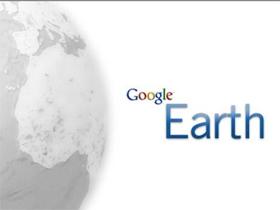 Google Earth 聰明安裝,完整下載不佔C槽