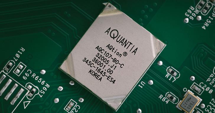 鎖定 5G / 2.5G / 1G 應用,Aquantia 推出 AQN-107 與 AQN-108 Gigabit 網卡