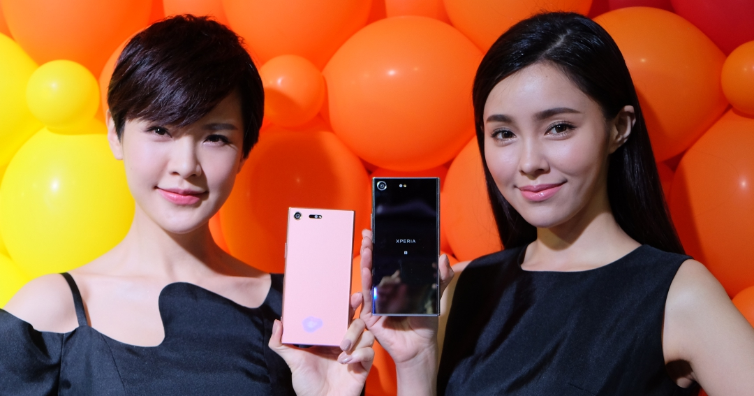 售價 24,900 元!搭載 4K HDR 螢幕、 Snapdragon 835 處理器的 Sony XZ Premium 旗艦登場!