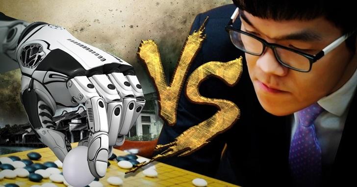 AlphaGo 擊敗柯潔,在這場人機大戰中我們重新認識了知識的邊界