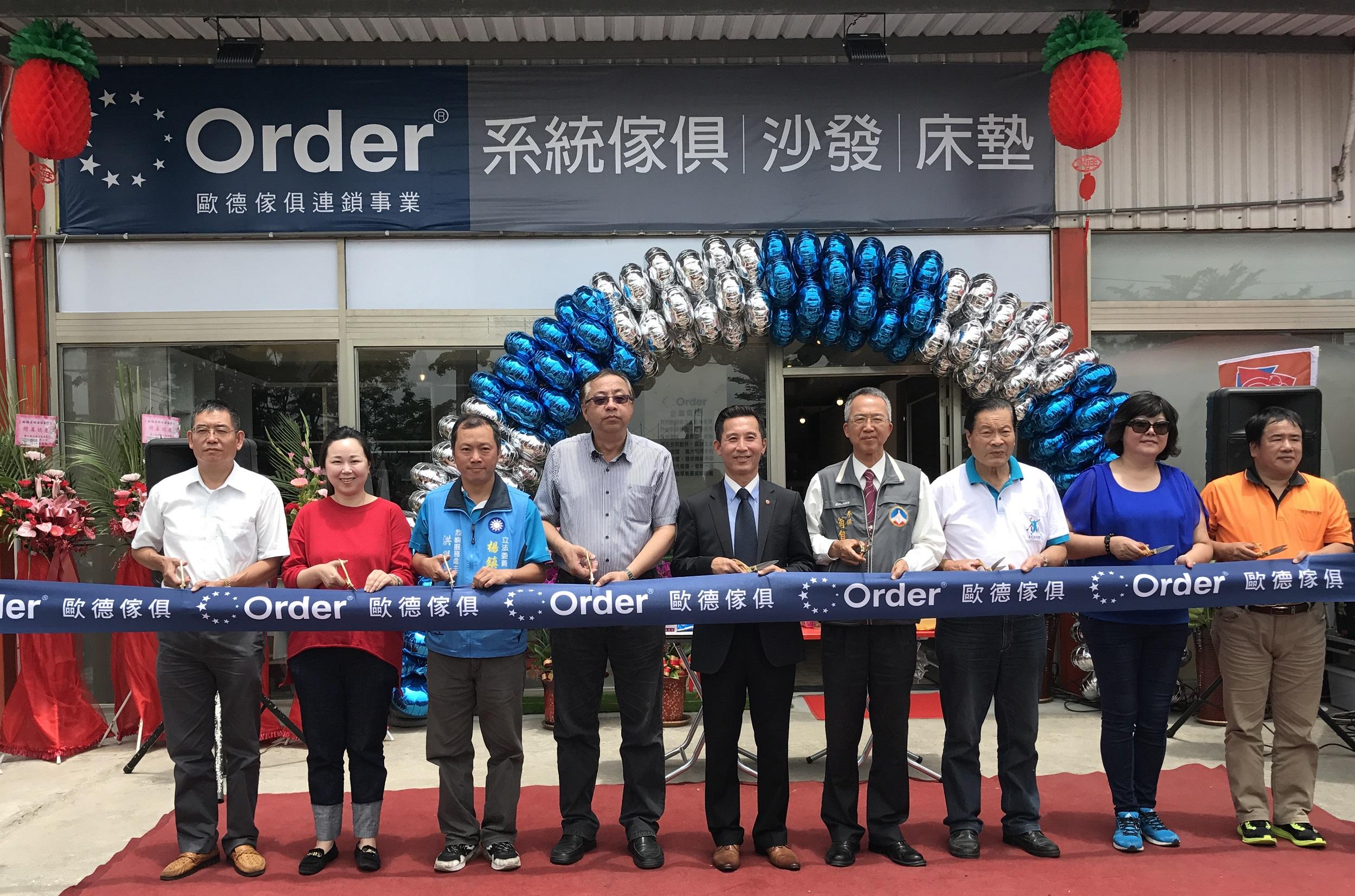 前進全國最快樂縣市 歐德集團金門店開幕