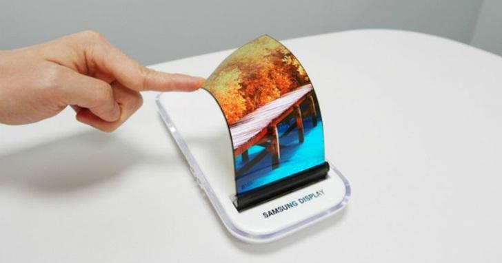 三星的這塊可彎曲、可伸縮螢幕讓未來的手機有更多可能性