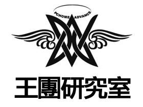 【活動】3/19王團研究室:主機板 VS 顯示卡的終極密碼戰,雙王對決誰能勝出? ( 公佈得獎名單!! )