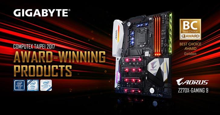 技嘉Z270X-Gaming 9主機板榮獲2017 Computex BC Award金質獎