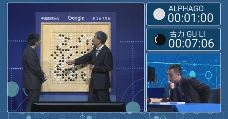 AlphaGo 的人機配對賽直播中,考驗棋手能否理解 AlphaGo 獨特風格並合作