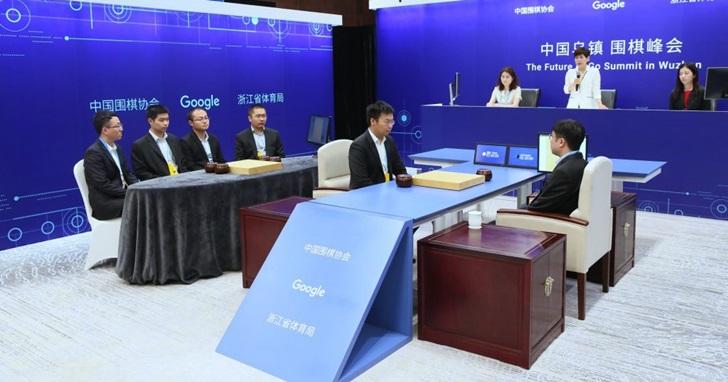 團體賽結束,人類隊伍團滅!AlphaGo 輕鬆虐五大頂尖棋手