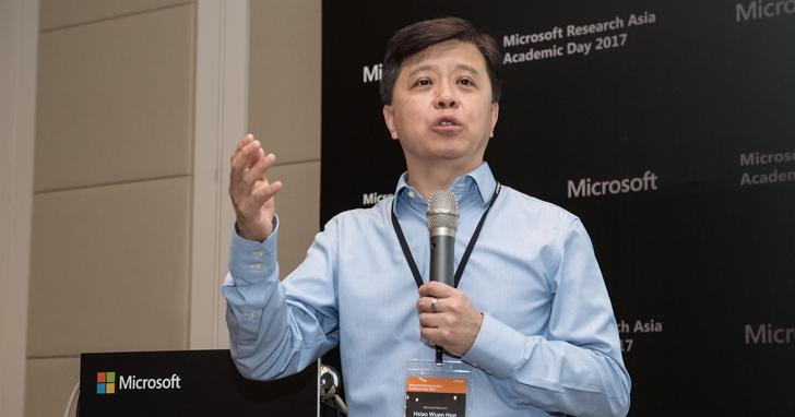 微軟亞洲研究院Academic Day 2017首度在台舉辦,主題聚焦在全球矚目的人工智慧與機器人研究
