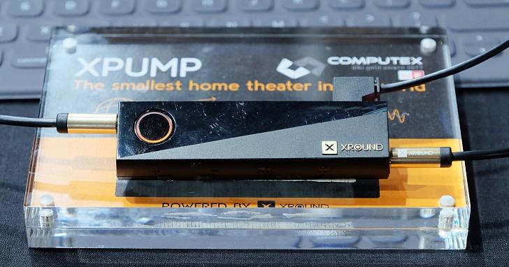 讓 2.0 聲道變身環繞劇院效果,XPUMP 回歸 Computex 獲 D&I 創新設計獎