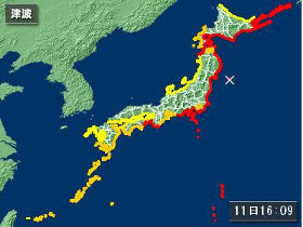 T週刊:日本大地震,新聞窮緊張?