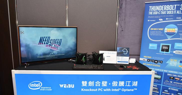 Optane Memory 搭 Thunderbolt 3,微步展出  X-Mini Gaming Box 迷你電腦