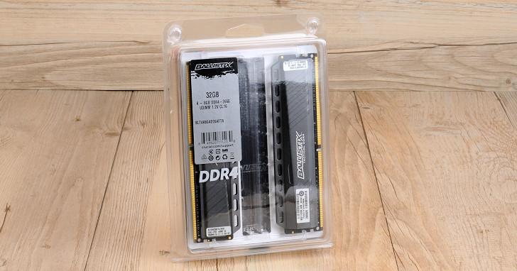 XMP 超頻免加壓,Ballistix Tactical DDR4-2666 32GB Kit 記憶體實測