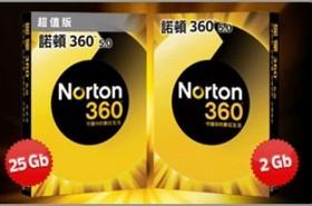 Norton 360 5.0 上市,90天免費OEM版報你用