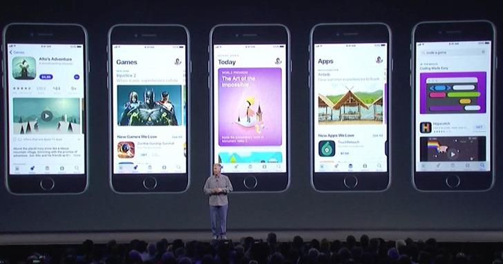 iOS 11 大改版之後,App Store 的玩法和生態都徹底改變