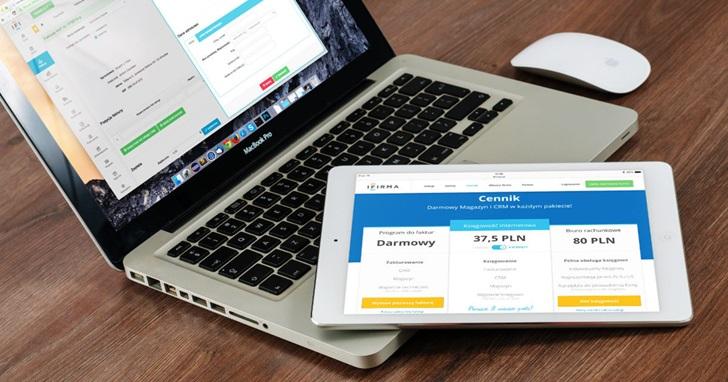 想用 iPad Pro 對抗日益下滑的平板市場,蘋果葫蘆裡賣的到底是什麼藥?