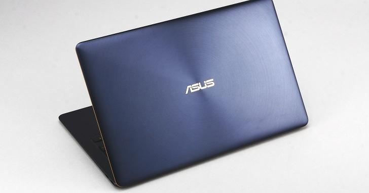 Asus ZenBook 3 Deluxe UX490UA 評測:窄邊框輕薄新旗艦,小體積藏 14 吋螢幕