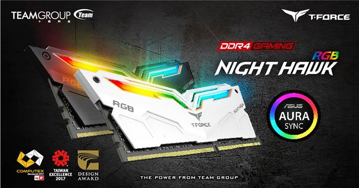 十銓科技開創電競記憶體的炫彩體驗  T-FORCE NIGHT HAWK RGB 耀眼推出