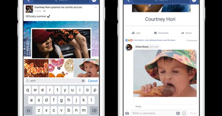 FB開放可以用GIF圖檔回覆貼文,你玩過了嗎?