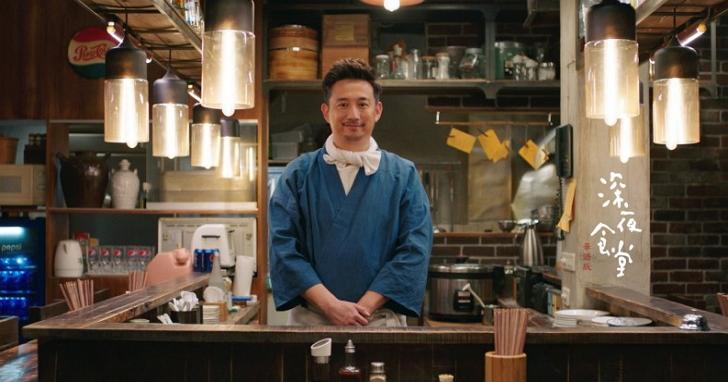 中國版《深夜食堂》被吐槽根本廣告片;廣告商尷尬:我也沒想到劇組什麼都答應