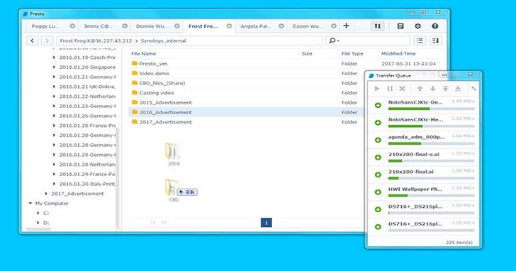 Synology 發表 Presto File Server 正式版