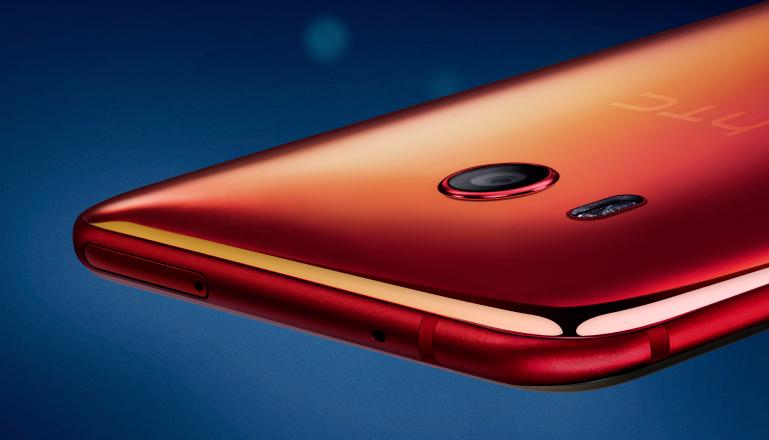 HTC U11 豔陽紅現正預購中,7/1 開始出貨