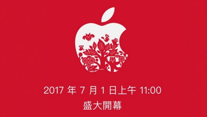 蘋果直營店 7/1 正式開幕,邀兒童一起參加 Apple 夏令營