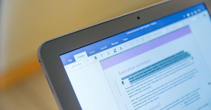 用嘴巴輸入Word的這一天來了!微軟免費 Office 套件 Dictate 實現多國語音輸入、還能直接翻譯多國語言 | T客邦