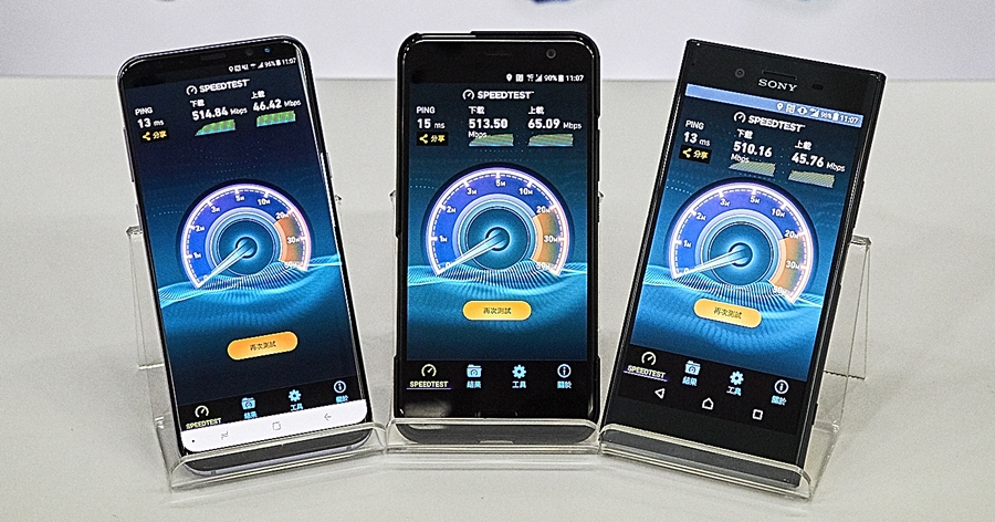 中華電信 4CA 來了,網速最高達 500Mbps,首波四款手機支援