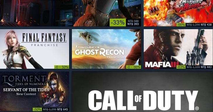 Steam 夏季特賣又來考驗荷包了!《中土世界:魔多之影》台幣133元、《巫師 3:狂獵》台幣 520 元