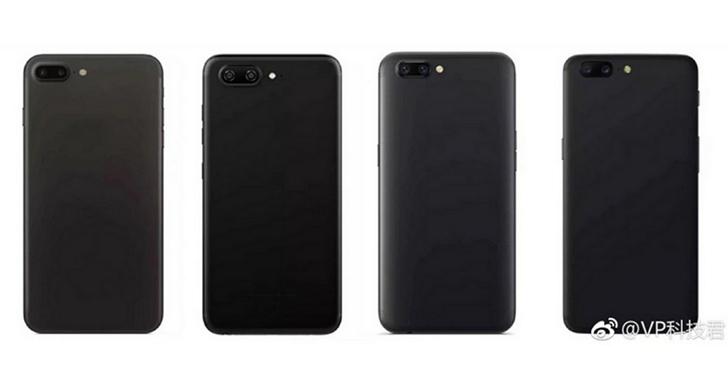 這四隻拿掉LOGO的手機其中有一隻是iPhone 7 Plus,你找得出來嗎?