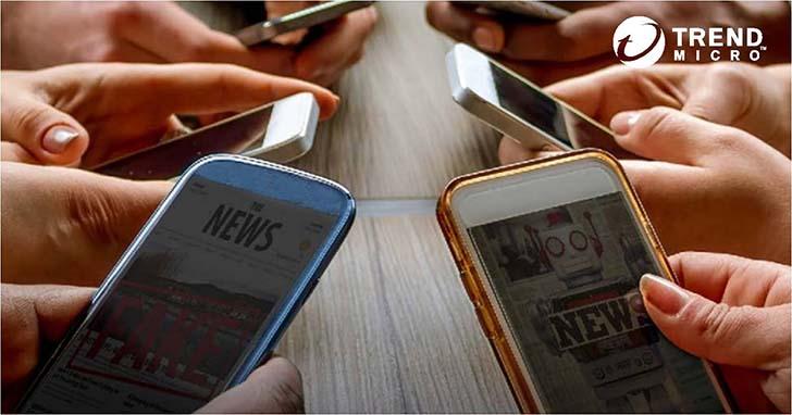 網路假新聞氾濫 小心被帶風向! 趨勢科技揭露不肖新營利模式 提醒分辨可疑假新聞五大要點