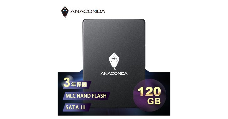 ANACOMDA巨蟒 侵略入門A1 改款升級A1S  全新上市